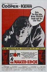 Постер к фильму «Обнаженное лезвие»