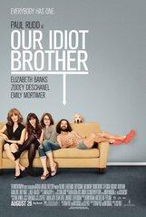 Постер к фильму «Наш тупой братец»