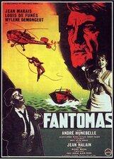 Постер к фильму «Фантомас»