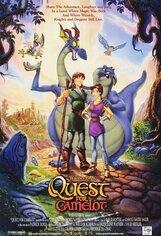 Постер к фильму «Волшебный меч: Спасение Камелота»