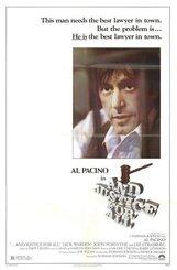 Постер к фильму «Правосудие для всех»