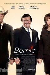 Постер к фильму «Берни»