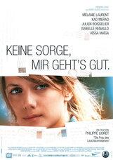 Постер к фильму «Не волнуйся, у меня все нормально»