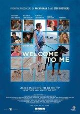Постер к фильму «Добро пожаловать ко мне»