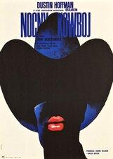 Постер к фильму «Полуночный ковбой»