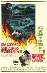 Постер к фильму «Соломенная женщина»