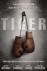 Постер к фильму «Тигр»