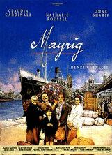 Постер к фильму «Майриг»