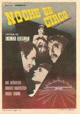 Постер к фильму «Вечер шутов»