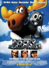Постер к фильму «Приключения Рокки и Буллвинкля»
