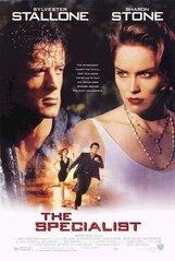 Постер к фильму «Специалист»