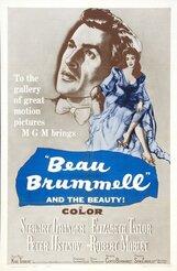 Постер к фильму «Бо Браммелл»