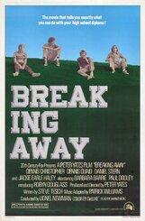 Постер к фильму «Вырваться вперед»