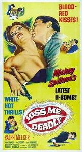 Постер к фильму «Целуй меня насмерть»