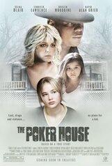 Постер к фильму «Дом покера»
