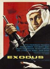 Постер к фильму «Исход»