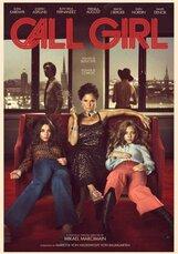 Постер к фильму «Девочка по вызову»