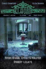 Постер к фильму «Призрак «Элоиз»»
