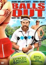 Постер к фильму «Гарри, тренер по теннису»