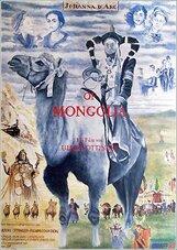 Постер к фильму «Монгольская Жанна д'Арк»