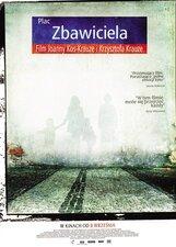 Постер к фильму «Площадь Спасителя»