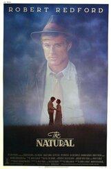 Постер к фильму «Нормальный»