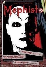 Постер к фильму «Мефисто»