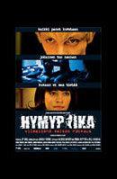 Постер к фильму «Молодые боги»