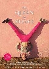 Постер к фильму «Королева тишины»