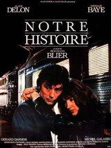 Постер к фильму «Наша история»