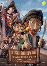 Постер к фильму «Робинзон Крузо: Предводитель пиратов»