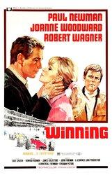 Постер к фильму «Победители»
