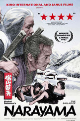 Постер к фильму «Легенда о Нараяме»