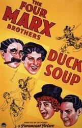 Постер к фильму «Утиный суп»