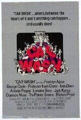 Постер к фильму «Автомойка»