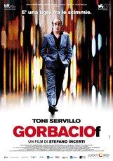 Постер к фильму «Горбачев»