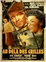 Постер к фильму «У стен Малапаги»