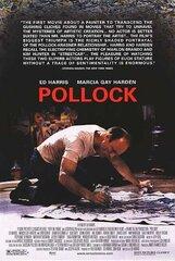 Постер к фильму «Поллок»