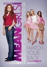 Постер к фильму «Дрянные девчонки»