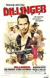 Постер к фильму «Диллинджер»