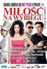 Постер к фильму «Любовь на подиуме»