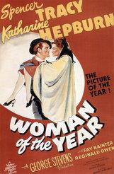 Постер к фильму «Женщина года»