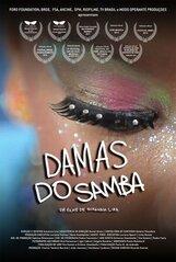Постер к фильму «Девушки в ритме самбы»