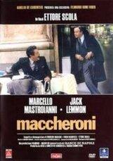 Постер к фильму «Макароны»