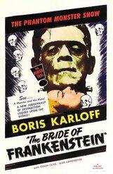 Постер к фильму «Невеста Франкенштейна»