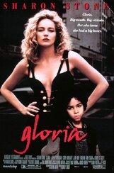 Постер к фильму «Глория»