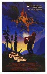 Постер к фильму «Ты можешь быть большим... даже если ты маленький»