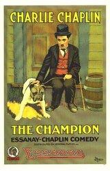 Постер к фильму «Чемпион»