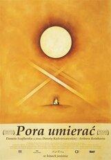 Постер к фильму «Время умирать»