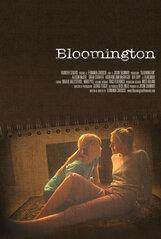 Постер к фильму «Блумингтон»